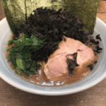 自由が丘No.1家系ラーメン「渡来武」ドロドロ濃厚スープが旨い!
