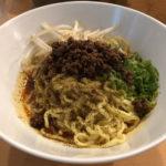 【本格担々麺】専門店「つるや」が新橋にオープン 汁無し担々麺が絶品!
