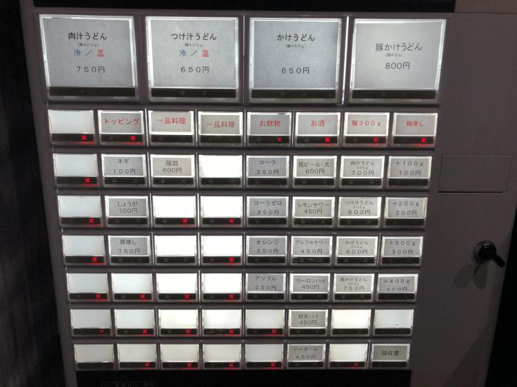 五反田 うどん屋 和の券売機