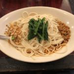 「楊2号店」池袋 「孤独のグルメ」に登場!松重豊さんも通う店 汁なし担々麺が絶品!