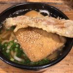 【讃岐うどん】香川直送!神田駅そばの穴場!「ゆず屋製麺所」