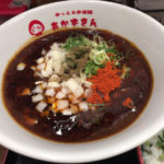 蒲田の新店「辛っとろ麻婆麺 あかずきん」は祖師ヶ谷大蔵の人気店