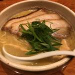 三軒茶屋「臥龍」TRYラーメン大賞 鶏白湯部門一位!が納得の美味しさ