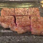大井町の「八天」鉄板焼き5,500円コース 黒毛和牛のステーキが絶品!