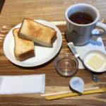 五反田「ブレッド&コーヒー イケダヤマ」500円!の朝食 居心地最高!