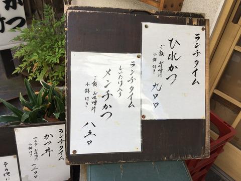 2017-09-25-01 007