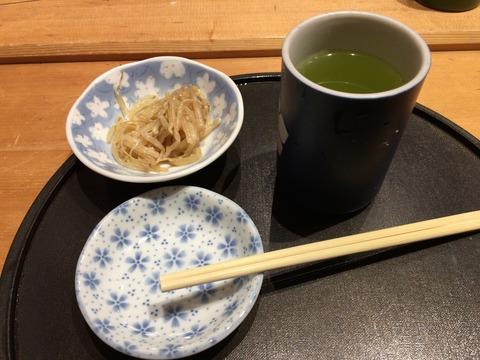 sushisada_tea