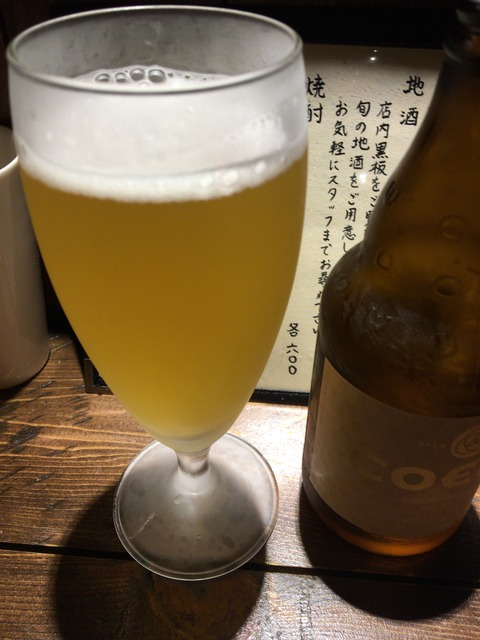 nanaren (6)