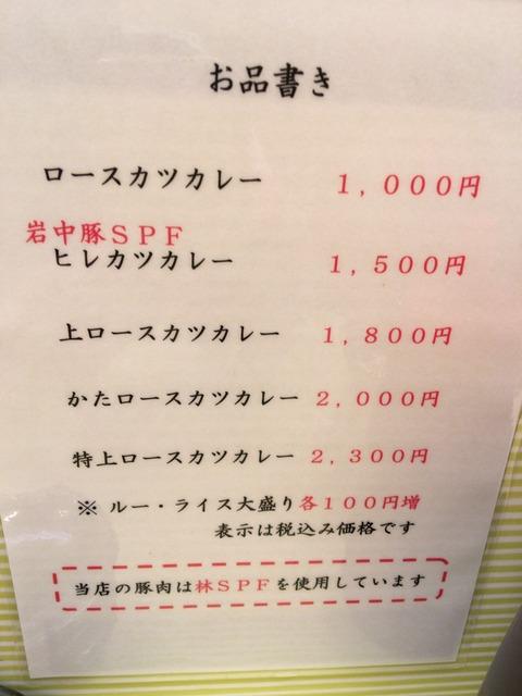 2017-09-30 001