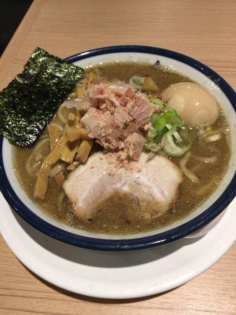 gyoku (1)