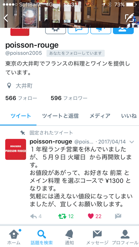 IMG_1262