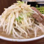 北品川「ラーメン二郎」品川店 最高の二郎!麺・野菜の量が多く味良し