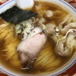 目黒「支那そば かづ屋」多くの系列店を生んだワンタン麺の名店
