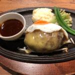 コスパわるっ!五反田「ミート矢澤」ハンバーグは美味しいけど