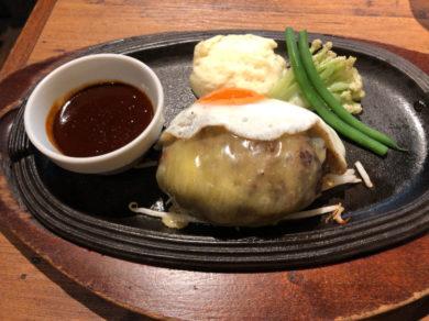 黒毛和牛100%デミグラスチーズハンバーグ こだわり卵の目玉焼きトッピング@ミート矢澤 五反田