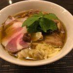 【超激ウマ!】メンショーグループの総本山 護国寺「MENSHO」で醤油雲呑麺