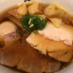 目黒「麺や維新」5年連続ミシュラン!の美しいラーメン 雰囲気も良し