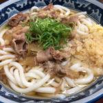 大森駅前「麦の城」「蒲田めん亭」の味を受け継ぐ関西風うどんの人気店