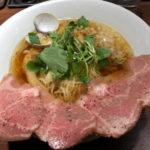 本郷三丁目の「麺屋ねむ瑠」赤鶏と蛤の淡麗中華そばが絶品!