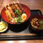 「俺のやきとり」大井町で炭火焼き鳥丼のランチ