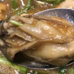 恵比寿「sync」の看板メニュー 牡蠣とクレソンのカレーが美味すぎた!