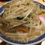 一杯に野菜360g!で野菜不足解消「東京タンメン トナリ」アトレ上野