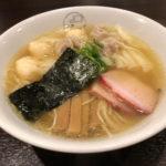 ミシュラン掲載!池尻大橋「八雲」和出汁スープとワンタンが絶品!