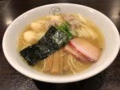 特製ワンタン麺@八雲